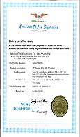 Certificate_of_FDA